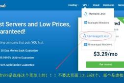 Hostwinds-适合外贸的vps 线路优化 硬件过人