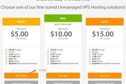 国外VPS A2 Hosting低至5美元/月 最佳推荐